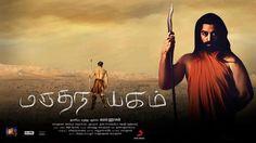 #Kamal back to #Marudhanayagam?  Read More @ http://kalakkalcinema.com/kamal-back-marudhanayagam/