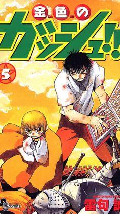 Zatch Bell, Identity, Anime, Comic Books, Fan Art, Comics, Fictional Characters, Color, Character Ideas
