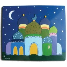 Children who play with puzzles between the ages of will later develop better spatial skills. Check out our 8 Brain Boosting Islamic Puzzles for Kids! Eid Crafts, Ramadan Crafts, Ramadan Activities, Activities For Kids, Art For Kids, Crafts For Kids, Islamic Cartoon, Islam For Kids, Crafty Kids