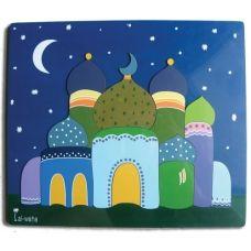 Moschee Puzzle