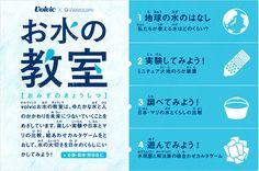 Nakanishi Yosuke » web