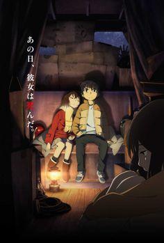 La plataforma Netflix confirmó que estrenará la adaptación al anime del manga escrito e ilustrado por Kei Sanbe, Boku dake ga Inai Machi, en su catálogo en Latinoamérica el próximo 1 de septiembre. Sanbe publicó el manga original en la revista Young Ace de la editorial Kadokawa entre junio de 2012 y marzo de 2016, […] La entrada Netflix estrenará el anime «Boku dake ga Inai Machi» en septiembre se publicó en ANITOKIO.