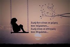 365 Quotes, Family Quotes, Movie Quotes, Motivational Quotes, Life Quotes, Greek Words, Greek Quotes, Picture Quotes, Cool Photos