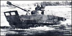 ERAC - French prototype of light amphibious reconnaissance tank