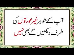 mohabbat ka wazifa,prayer for love - YouTube