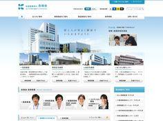 社会医療法人 杏嶺会    (via http://www.anzu.or.jp/ )