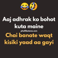 Chai quotes if chai is your first love - Phalli Batana 💔 🖋️ Tea Quotes Funny, Punjabi Funny Quotes, Punjabi Attitude Quotes, Tea Lover Quotes, Chai Quotes, Best Friend Quotes Funny, Funny Quotes In Hindi, Funny Attitude Quotes, Jokes Quotes