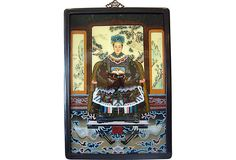 Intricate Chinese ancestor oil painting of a woman. Displayed in black wood frame with brass detail on top; 19.5″L × 1″W × 28″H.