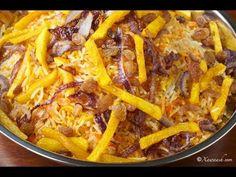 Somali Rice Pilaf (Bariis Maraq) البيلاف الصومالي- Colourful rice cooked in a flavourful broth. The broth and rice are vegan with the omission of the chicken bones. Print the recipe from www.xawaash.com. Soo'da waxaa ka daabacan kartaan www.xawaash.com يمكن طباعة الوصفة من موقعنا