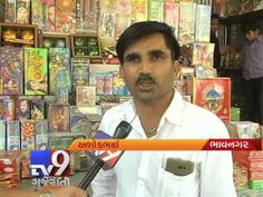 Bhavnagar: Diwali is a festival of fire crackers which push sellers to adopt new tricks to boost sells of fire crackers. This time, sellers used photos of Hindu deities which has hurt the sentiments of devotees  and are left fuming. Devotees have demanded prompt action into it.  Subscribe to Tv9 Gujarati https://www.youtube.com/tv9gujarati Like us on Facebook at https://www.facebook.com/tv9gujarati Follow us on Twitter at https://twitter.com/Tv9Gujarat