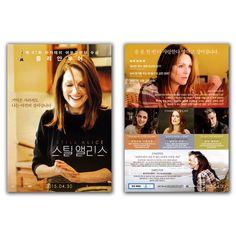Still Alice Movie Poster 2014 Julianne Moore, Kristen Stewart, Alec Baldwin #MoviePoster