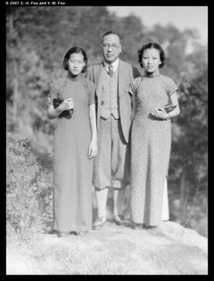 Fu Bingchang with two women, 1930s – early 1940s, from the Fu collection featured by Visualising China
