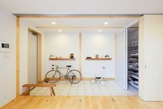 Japanese home entrance interior design 2016 Style At Home, Muji Furniture, Muji Haus, Floor Design, House Design, Norway House, Interior Minimalista, Japanese Interior, House Entrance