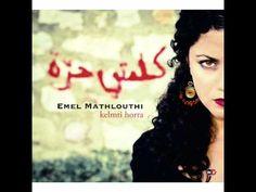 emel mathlouthi-stranger