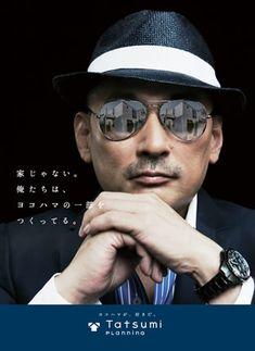 タツミプランニングイメージキャラクター横山剣さん