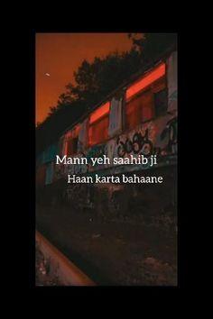 Hindi Love Song Lyrics, Lyrics Of English Songs, Pop Lyrics, Best Friend Song Lyrics, Romantic Song Lyrics, Love Song Quotes, Romantic Songs Video, Cute Song Lyrics, Cute Love Songs