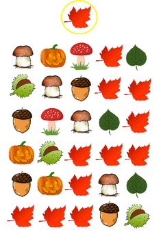 Fall Crafts, Crafts For Kids, Arts And Crafts, Kindergarten, Bowser, Preschool Worksheets, Forest Animals, Montessori, Projects To Try