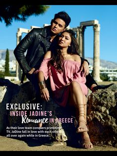 Exclusive: Inside JaDine's Romance in Greece As their love team conquers… Filipino Models, James Reid, Nadine Lustre, Friends Day, Jadine, Partners In Crime, Celebs, Celebrities, Style Icons