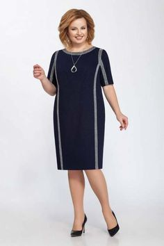 Plus Size Cocktail Dresses, Evening Dresses Plus Size, Simple Dresses, Plus Size Dresses, Casual Dresses, Dress Outfits, Latest African Fashion Dresses, African Dresses For Women, Pretty Black Dresses