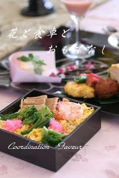 『花と食卓とおもてなしレッスン桜懐石レ…』