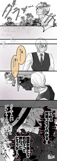 『名探偵コナン』ホワイトなジンニキネタまとめ「ちゃんと有給管理しとけ」「またホワイト」wwww