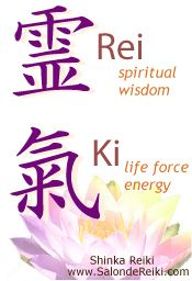 Learn to Heal with Reiki - Reiki: Amazing Secret Discovered by Middle-Aged Construction Worker Releases Healing Energy Through The Palm of His Hands. Cures Diseases and Ailments Just By Touching Them. And Even Heals People Over Vast Distances. Esoteric Symbols, Was Ist Reiki, Yoga Ashtanga, Chakras Reiki, Reiki Quotes, Spa Quotes, Usui Reiki, Reiki Training, Spirit Science