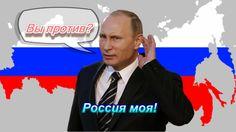 БОРИС МИРОНОВ - Путин приватизировал Россию.