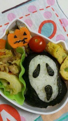 The Scream Onigiri Rice Ball Bento Lunch|キャラ弁