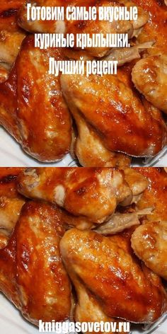 Whole30 Recipes Lunch, Quick Lunch Recipes, Healthy Recipes, Crispy Chicken Recipes, Avocado Salad Recipes, Yum Yum Chicken, Curry Recipes, Good Food, Cooking Recipes