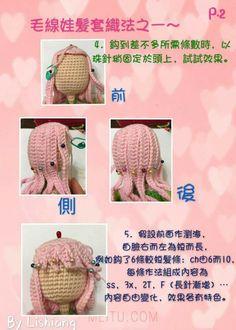 毛线娃发套织法2