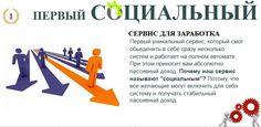"""""""КИНОBOSS"""" от 3100 рублей в сутки на сетке мини онлайн-кинотеатров"""