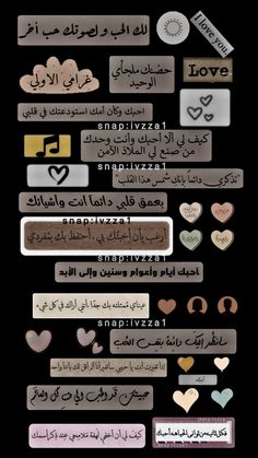 Love Quotes Photos, Love Smile Quotes, Cover Photo Quotes, Mood Quotes, Picture Quotes, Beautiful Quran Quotes, Quran Quotes Love, Beautiful Arabic Words, Funny Arabic Quotes