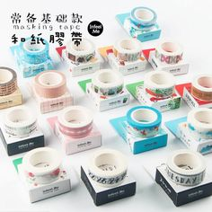 Find More Office Adhesive Tape Information about 1J401 418   1.5cm Wide Infeel Me Brand Traveller Series Washi Tape Adhesive Tape DIY Scrapbooking Sticker Label Masking Tape,High Quality adhesive tape diy,China label masking tape Suppliers, Cheap washi tape from House of Novelty on Aliexpress.com