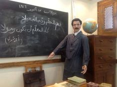 المتحف التونسي يخلد لأشرف المهن ، كان المعلم دوما مربي الأجيال و منشئ حضارة الأمة و المنافح عن هويتها .