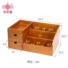 Cheap box organizador, Buy Quality storage box directly from China cosmetic storage Suppliers: Storage Box Organizador Organizer Tissue Box Wooden Cosmetic Storage Dressing Table Top Desk Rack Skin Care Product Cabinet