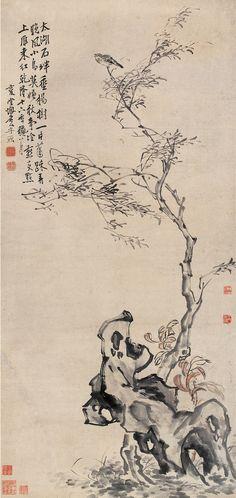 Li Shan(李鱓) ,   秋柳鸣禽 Chinese Landscape Painting, Japanese Painting, Chinese Painting, Landscape Paintings, Vintage Art, Vintage World Maps, Sumi E Painting, China Art, Traditional Art