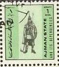 Sello: Military Uniform (Ajman) (Military uniforms, small size) Sn:AJ 2508