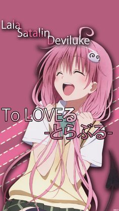 anime to love ru , lala , wallpaper to love ru , anime girl