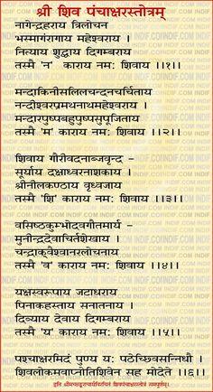 Sanskrit Quotes, Sanskrit Mantra, Vedic Mantras, Yoga Mantras, Hindu Mantras, Sanskrit Tattoo, Vishnu Mantra, Lord Shiva Mantra, Shiva Tandav