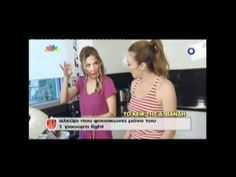 zappIT.gr Η Δέσποινα Βανδή φτιάχνει κέικ - YouTube