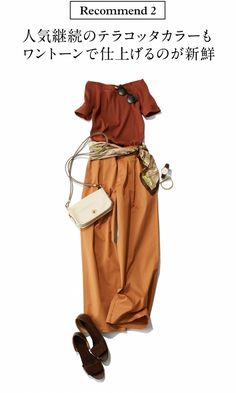 As comfortable as they are chic. Keep up with the trends in our High-Waist Chino Wide-Leg Pants. Japanese Outfits, Japanese Fashion, Korean Fashion, Women's Summer Fashion, Fashion 2020, Autumn Fashion, Boho Outfits, Fashion Outfits, Womens Fashion