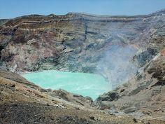 Un cráter en el Monte Aso