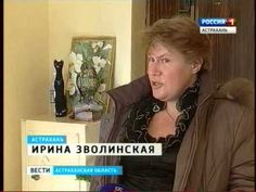 В Астрахани одну из школ оштрафовали на 100 тысяч рублей за поборы с род...