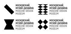 museo_moscu_img2