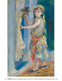 《鳥と少女》もそうした時代に描かれた作品で、可愛らしい少女が異国の民族衣装を着て微笑んでいる。ルノワールはアルジェリア旅行の回想として「アルジェリアの衣装を着」た「フルーリー嬢」と書き残しているが、画家が旅行したときにはフルーリーという名の総督はいなかったため、実際のモデルは不明である