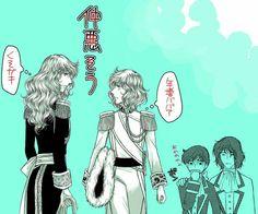 Black Sails, Anime Love, Fan Art, Manga, Comics, Lady, Fandom, Entertainment, Children