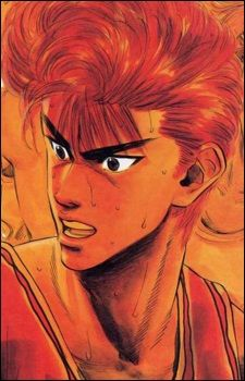 Looking for information on the anime or manga character Hanamichi Sakuragi? On MyAnimeList you can learn more about their role in the anime and manga industry. Slam Dunk Manga, Manga Characters, Manga Drawing, Art Inspo, Anime Art, Cool Designs, Captain Tsubasa, Drawings, Chill