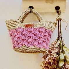 Crochet Handbags, Gift Bags, Straw Bag, Crochet Patterns, Purses, Sewing, Gifts, Accessories, Knit Crochet