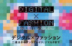 デジタル×ファッション 二進法からアンリアレイジ、ソマルタまで   神戸ファッション美術館