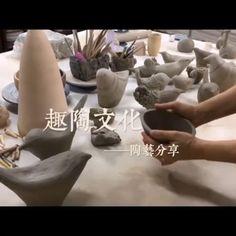 Hand Built Pottery, Slab Pottery, Ceramic Pottery, Pottery Art, Pottery Sculpture, Sculpture Clay, Ceramic Birds, Ceramic Clay, Pottery Lessons